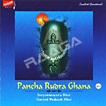Pancha Rudra Ghana - Vol 1 songs