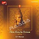Shiva Kavacha Stotram songs