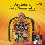 Ashtotara Sata Namavalis songs