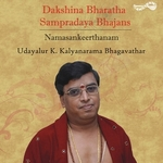 Dakshana Bharatha Sampradya Bhajans songs