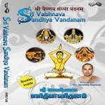 Sri Vaishnava Sandhya Vandanam songs
