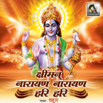 Sriman Narayana Narayana Hari Hari