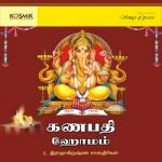 Ganapathy Homam songs