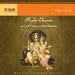 Holy Chants on Vishnu & Mahalakshmi songs