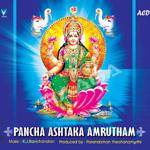 Pancha Ashtaka Amrutham songs