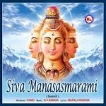 Siva Manasasmarami songs