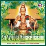 Sri Ayyappa Manasasmarami songs