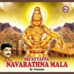 Sri Ayyappa Navarathna Mala songs