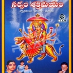Saravamsakthi Mayam songs