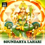 Soundarya Lahary songs