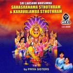 Sri Lakshminrusimha Stotram songs