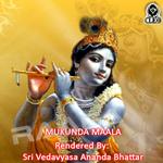 Mukunda Mala songs