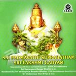 Sri Padmavathi Lakshmi Suprabhatam songs