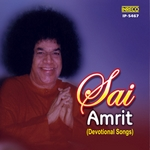 Sai Amrit songs