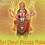 Sri Devi Pooja Pala songs