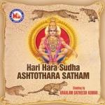 Hari Hara Sutha Ashtothra Satham songs