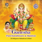 Ganesha Pancharathnam songs