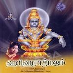 Hariharathmajam songs