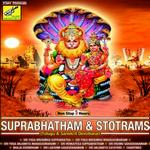 Suprabhatham & Stotrams songs