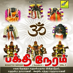Bhakthi Neram - Vol 1 songs