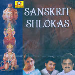 Listen to Vasudeva Sreekrishna songs from Sanskrit Shlokas