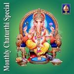 Monthly Chaturthi Special - Ganesha