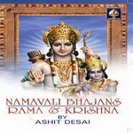 Naamaavali Bhajans Raama And Krishna songs