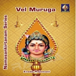 Sampradaya Bhajan Series - Vel Muruga songs