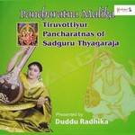 Tiruvottiyur Pancharatnas Of Sadguru Thyagaraja songs