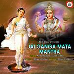 Jai Ganga Mata Mantra