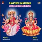 Gayathri Manthram - Maha Lakshmi Manthram songs