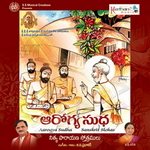 Arogya Sudha songs
