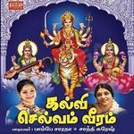 Kalvi Selvam Veeram songs