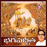 Bhagawath Geetha songs