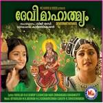 Devi Mahathmyam songs