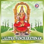 Lalitha Pancharathnam songs