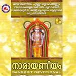 Narayaneeyam - Vol 1 songs