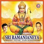 Sri Ramanjaneya Chaalisa Sthuthi Nama Ramayanam songs