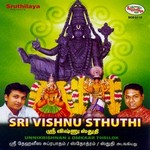 Sri Vishnu Sthuthi songs