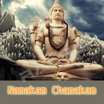 Namakam Chamakam songs