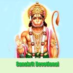 Sanskrit Devotional