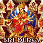 Sri Durga songs