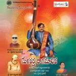 Melakartha Raagamaalika songs
