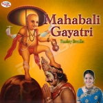 Mahabali Gayatri songs