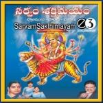 Sarvam Shakthimayam songs