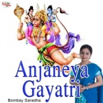 Anjaneya Gayatri Mantra songs