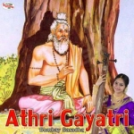 Athri Gayatri Mantra songs
