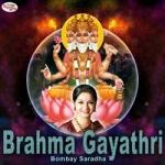 Brahma Gayathri Mantra songs