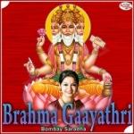 Brahma Gaayathri Mantra songs