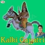 Kalki Gayatri Mantra songs